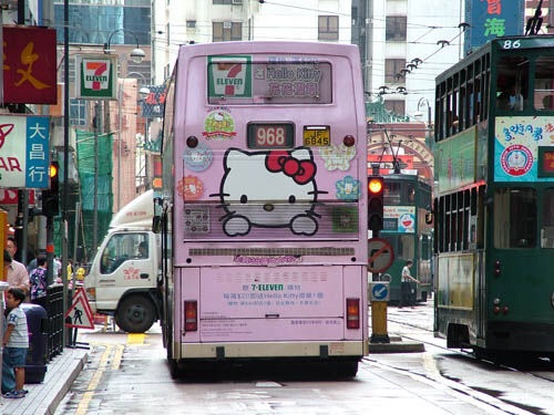 driving a hello kitty bus